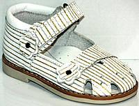 Ортопедические сандалии белые для девочки летние кожаные с жестким задником и каблуком Томаса с супинатором
