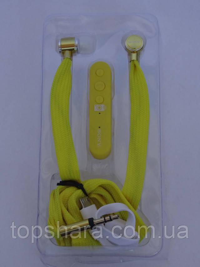 Наушники беспроводные Bluetooth гарнитура SONY STEREO MDR-EX850BT желтые