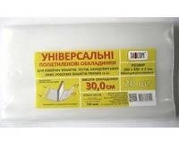 """Обложка для книг """"Tascom"""" (300*550) №2013"""