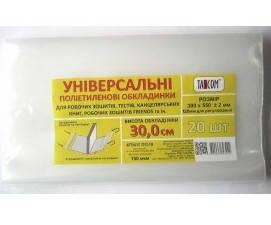 """Обложка для книг """"Tascom"""" (300*550) №2013, фото 2"""