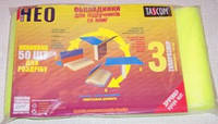 "Обложка для книг ""Tascom"" рукав h=210мм 200мкр"