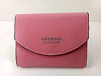 Женский маленький кошелек на кнопке розовый, фото 1