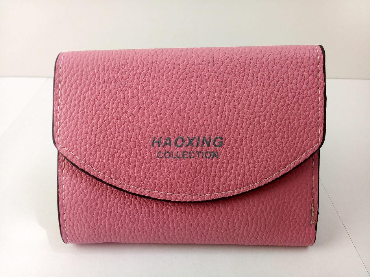 Женский маленький кошелек на кнопке розовый