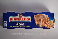 Тунець в олії Rianxeira Atun en aceite de girasol 80 гр., Іспанія.