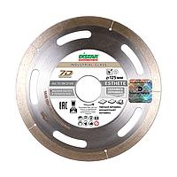 Алмазный диск по керамограниту Distar 125мм, 22,2мм ультра-тонкий 1,1мм Esthete