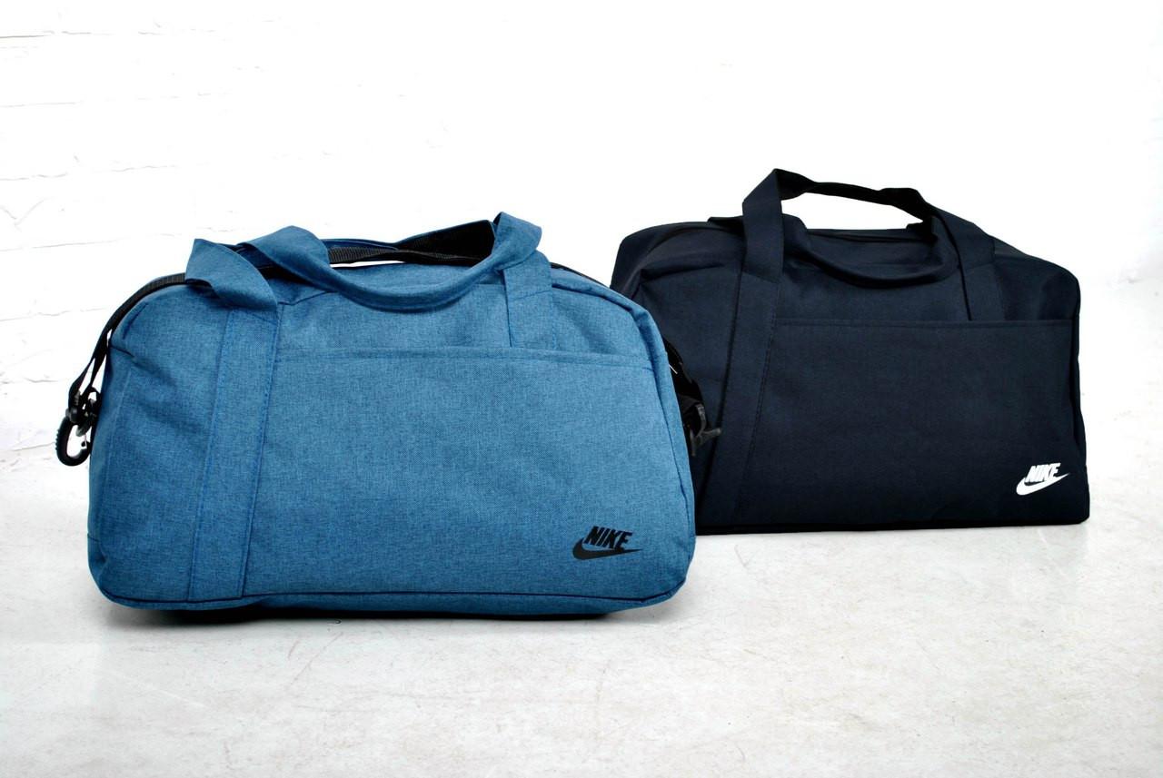 Интернет магазин дорожные сумки nike хозяйственные клетчатые сумки большие размеры