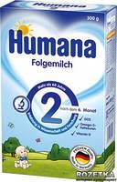 Молочная сухая смесь HUMANA 2 с 6 месяцев. 300 гр.