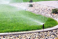 Автоматичний полив газонів