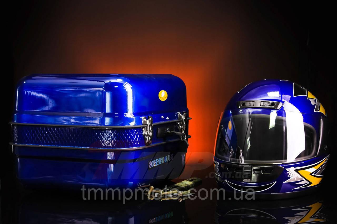 Кофра Дельта железная синяя c шлемом