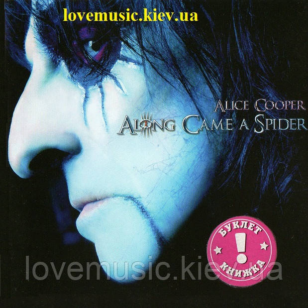 Музичний сд диск ALICE COOPER Along game a spider (2008) (audio cd)