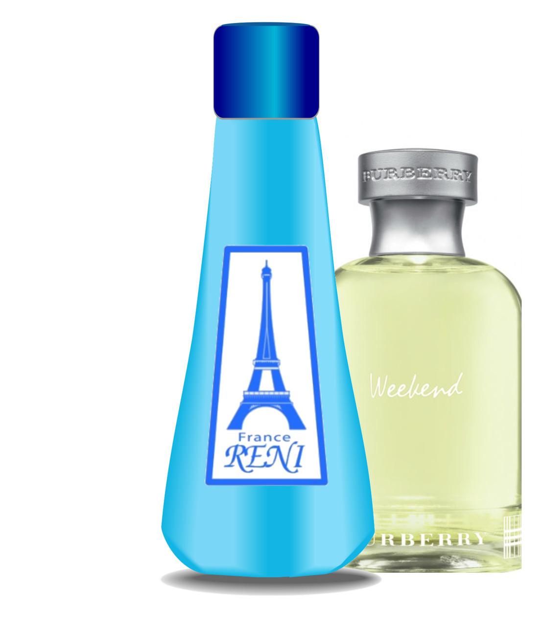 Духи на разлив «Weekend for Men Burberry» 100 ml - Наливная парфюмерия ―  купить aed3352f9af0b