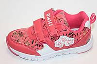 Кроссовки для девочек с кожаной ортопедической стелькой BIKI розовые, р.27-32 очень красивые и качественные