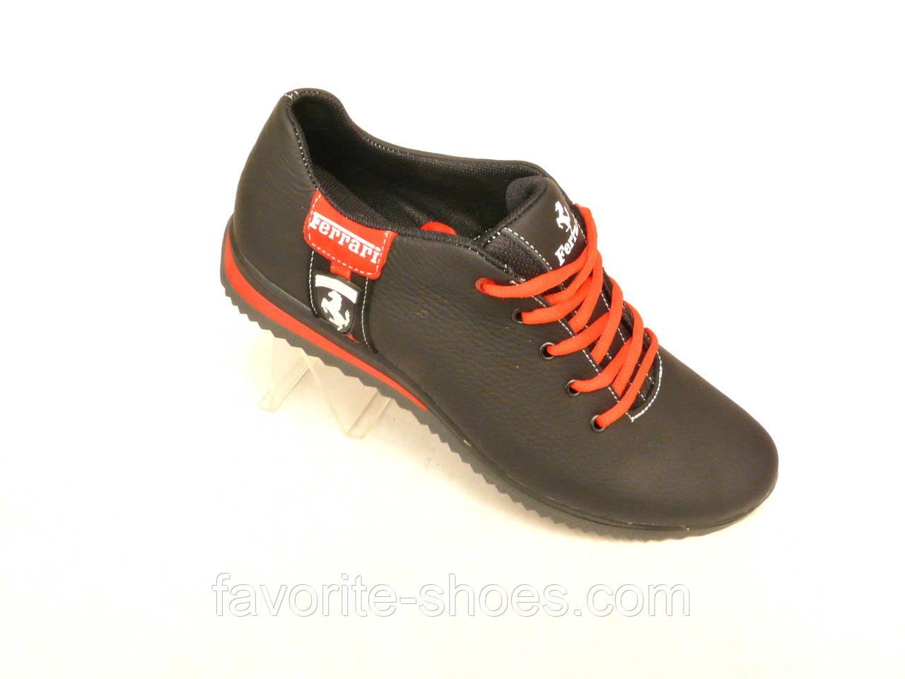 Кожаные мужские кроссовки Puma Ferrari кр