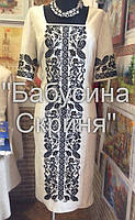 Заготовка під вишивку  жіночої сукні БС 71,домотканне біле