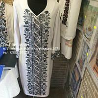 Заготовка під вишивку  жіночої сукні БС 99,домотканне біле полотно