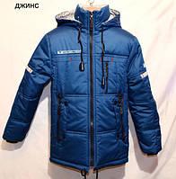 Демисезонная куртка парка на мальчика 36-46 размеры Новинка весны