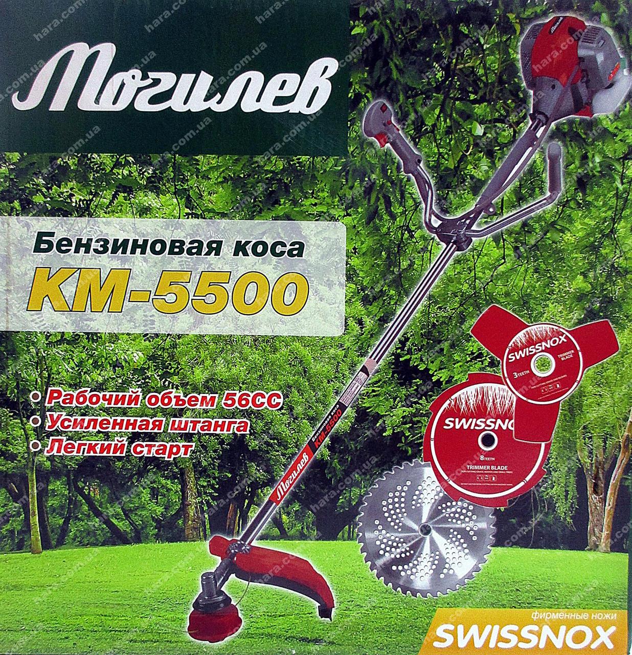 Бензокоса Могилев КМ-5500 (5500 Ватт)