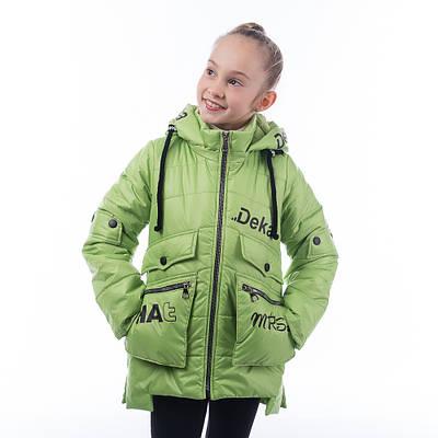 232da85f989 Детская куртка демисезонная для девочки