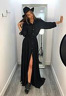 Платье рубашка черного цвета в пол с пуговицами