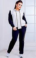 Женский стильный спортивный костюм Эко-кожа 023 \ белый