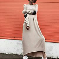 Платье в пол бежевого цвета  свободного кроя спортивного стиля