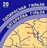 Папиросные гильзы для набивки сигарет оптом Харьков
