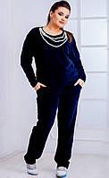 Женский стильный спортивный костюм Жемчуг