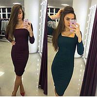 Платье футляр бордового цвета