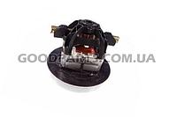 Электродвигатель (мотор) к пылесосу Zelmer 309.1 793324