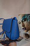 Синяя женская сумка, фото 3