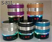 Bluetooth колонка s81LU, переносная колонка, мини колонка, портативная колонка, Блютуз колонка, колонка beats