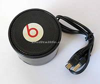 Bluetooth колонка YY1010, переносная колонка, мини колонка, портативная колонка, Блютуз колонка, колонка beats