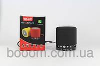 Bluetooth колонка WS 631, переносная колонка, мини колонка, портативная колонка, Блютуз колонка, колонка beats