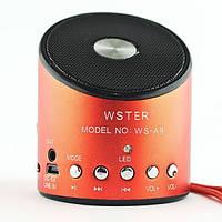 Bluetooth колонка WS 231, переносная колонка, мини колонка, портативная колонка, Блютуз колонка, колонка beats