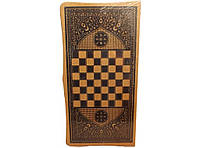 Набор 3-в-1: нарды + шахматы + шашки i4-21, нарды огромные, деревянные шахматы шашки нарды