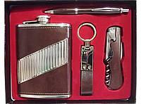 Набор фляга + ручка + брелок + открывашка NF222, подарочный набор для мужчины, набор фляга в коробке