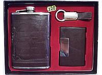 Набор фляга + брелок + визитница NF6220, стильный набор для мужчины, оригинальный подарочный набор