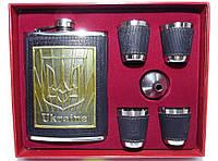 Подарочный набор с украинской символикой NF4-49, набор фляга стопки в коробке, подарочный набор для мужчины