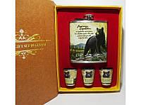 """Набор с флягой """"Книга охотника"""" F5-16, подарочный набор для мужчины, набор фляга стопки в коробке"""