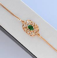 Красивый браслет Xuping позолота 18к. с зеленым цирконом.
