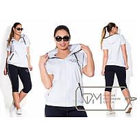 Женский спортивный костюм с бриджами Slazer