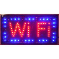 """Светодиодная вывеска """"WIFI"""", светодиодная рекламная вывеска, светодиодное табло, светодиодная реклама"""