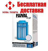 Hagen Картридж Fluval G3 Fine Pre-Filter Cartridge