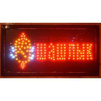 """Светодиодная вывеска """"Шашлык"""", вертикальная светодиодная вывеска, светодиодная led вывеска"""