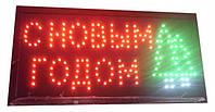"""Светодиодная вывеска """"С новым годом"""", вывеска с новым годом, светодиодная led вывеска, светодиодное табло"""