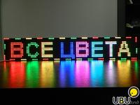Светодиодная бегущая LED строка разноцветная 2х40см, светящаяся информационная LED-доска, светодиодная вывеска