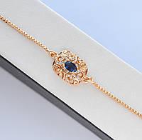 Красивый браслет Xuping позолота 18к. с синим цирконом.