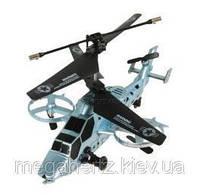Радиоуправляемый вертолет Avatar HMO960