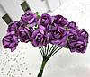 Бумажные цветочки для 12 шт. на ножке 2 см фиолетового, сливового цвета