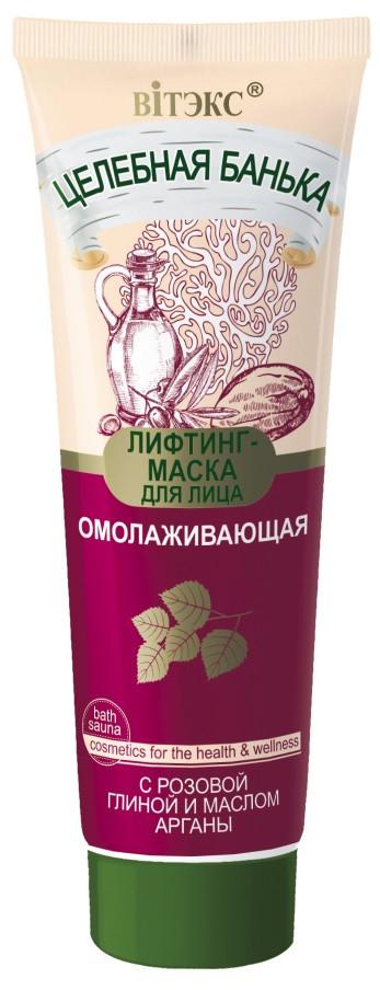 Лифтинг-маска для лица омолаживающая с розовой глиной и маслом арганы Витекс Целебная Банька 75 мл
